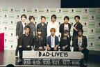 アドリブが織り成す衝撃の舞台劇! 「AD-LIVE 2015」、出演者などを発表