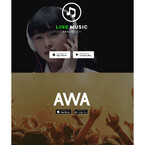 「LINE MUSIC」と「AWA」どこが違う? - 2つの音楽配信サービスを比較
