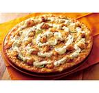 PIZZA-LAに、チキン南蛮をイメージしたピザなど夏季限定メニューが登場