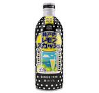 不二家、瀬戸内産のレモン果汁を使用したレモンスカッシュを数量限定販売