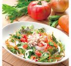 楽釜製麺所、7種の野菜と蒸し鶏が味わえるサラダうどんを夏季限定販売