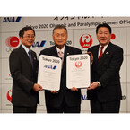JAL・ANAが東京オリンピックの共同パートナーに「オールジャパンの象徴」