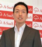 アカウンティング・サース・ジャパン、税理士向けマイナンバー保管サービス