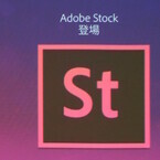 Photoshopに「かすみの除去」など新機能を実装、Androidアプリの追加も - Creative Cloud 2015発表