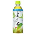 熱中症対策に! ほんのり塩味の無糖茶「キリン しお生茶」新発売
