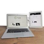 センチュリー「秋葉館」、iPadをMacBookのサブディスプレイにするコネクタ