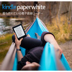 Amazon.co.jp、高解像度になった新しいKindle Paperwhiteを6月30日発売