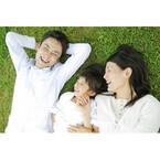 サラリーマンが知っておきたいマネーテクニック (30) 財形貯蓄をしている子育て世帯に朗報! 「財形住宅融資」が金利を▲0.2%優遇