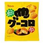 東ハト、ゲンコツ型コロッケスナック「グーコロ・ポテトコロッケ味」発売