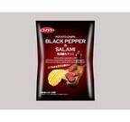 湖池屋からウェーブタイプで黒胡椒&サラミ味のポテトチップスを発売