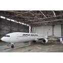 嵐・大野智も「こんな経験2度とない」- JAL×東京2020×嵐の特別塗装機披露