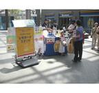 ソフトプレッツェル専門店がレモネードを通じたチャリティイベントを開催