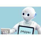 ヒト型ロボ「ペッパー」派遣第1号の仕事は鳥取すいか柄のエプロンで観光PR