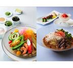 東京都千代田区のホテルで「冷麺フェア」開催 ‐ 12種の食材を使った冷麺も