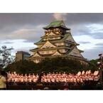 天の川が舞い降りる!? 大阪府で5カ月間の「大阪城フェスティバル」開催