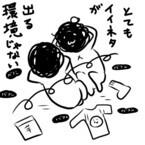 兼業まんがクリエイター・カレー沢薫の日常と退廃 (17) 漫画家・カレー沢薫が語る「アイデアのつくり方」