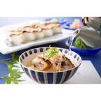 大阪府で夏のホテルビュッフェ開催! 鰻まぶしに国産牛フィレ肉のステーキも