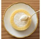 ローソンの「プレミアムロールケーキ」が初のリニューアル!
