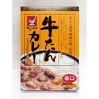 埼玉県・浦和パルコでご当地レトルトカレーフェア! 毎日試食会も実施