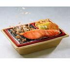 ローソン、直火焼製法で香ばしく焼き上げた「新潟コシヒカリ紅鮭弁当」発売