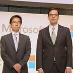 日本マイクロソフトが経営体制を刷新、新社長の平野氏が語る経営方針