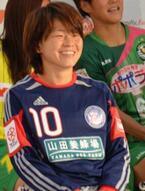 なでしこ、前半の4失点が響き準優勝も「日本の輝く女性」と称賛の声