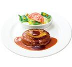 ガスト、フランス産のフォアグラが799円から食べられるフェアを開催