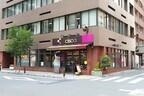 東京都・日本橋に、ミニストップ新業態3号店「cisca 日本橋小舟町店」誕生