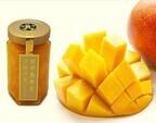 大玉の完熟マンゴーのみ使用した沖縄特濃ジャム「完熟王様マンゴー」発売