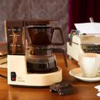 メリタ、レトロなコーヒーメーカー「Aromaboy」の再生産決定