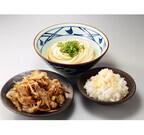 丸亀製麺、シャキシャキ大根と甘辛牛肉の「鬼おろし肉ぶっかけ」新発売