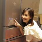 氷点下で解凍する冷蔵庫 - 三菱、「置けるスマート大容量」新モデル発表会