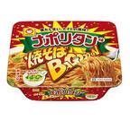 「マルちゃん 焼そばバゴォーン」のナポリタン味が東北・信越地区で発売