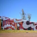 東京都・新豊洲に「新豊洲アート広場」がオープン-巨大アート3点を展示