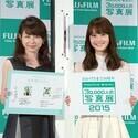 """富士フイルム、29都市で「""""PHOTO IS""""想いをつなぐ。30,000人の写真展」 - スタートアップゲストは佐々木希さんと平井理央さん"""