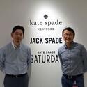 物流会社は、一緒にブランドを作るチームだ - kate spadeの事例