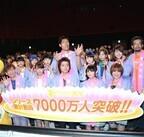『ポケモン映画』が累計動員7,000万人突破、松本梨香「目指せ一億人!ですね」
