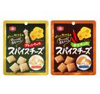 亀田製菓、スパイス×チーズクリームの濃厚スナック「スパイスチーズ」発売