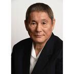 東京都台東区で「したまちコメディ映画祭」--ビートたけしが浅草キッド披露