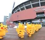 ピカチュウが広島カープ応援のために出張するも、前田選手の「特性:あめふらし」の前に雨天敗北