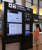 成田空港、国内初「デジタルサイネージよる交通アクセスナビ」を導入