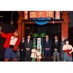 「バケモノの子展」7/24開幕、齋藤P「細田作品の哲学や読後感を感じられる」
