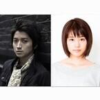 藤原竜也、主演映画で有村架純と初共演!「才能ある方」「大きな刺激」
