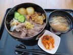 東京都・高円寺に米沢牛丼が食べられる山形県のアンテナショップがオープン