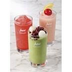 セガフレード、フローズンドリンク「抹茶あずきグラニータ」など3種を発売
