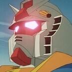 『機動戦士ガンダム』東京国際映画祭で史上初のシリーズ特集上映決定