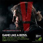 NVIDIA、GeForce GTX 900シリーズ対象の「MGSV:TPP」バンドルキャンペーン