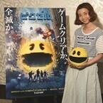 三戸なつめ、ハリウッド映画と初コラボ!『ピクセル』日本版主題歌に抜擢