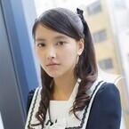 堀北真希の背中を追いかけて… - 20歳の女優、竹富聖花の素顔「悩みや愚痴はその日に解消」