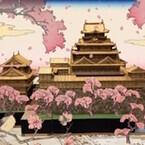 東京都・両国の江戸東京博物館にて「駿府城の四季」をAR(拡張現実)で再現